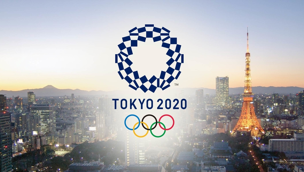 The 2020 Tokyo Olympics will take place in 2021 because of the COVID-19 outbreak last year.